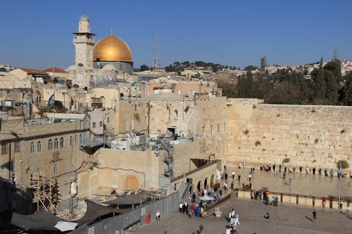 Fact Sheet: The Legal Status of Jerusalem
