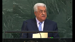 Expert Views on Mahmoud Abbas Meeting with U.S President Trump and United Nations General Assembly Address