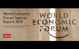 World Economic Forum Africa - African Business Special Report To Be Published