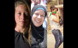 UPDATE: Ahed, Nour and Nariman's Hearing Today: Joint Statement Condemning Record Low Number of Medical Permits for Palestinians