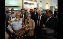 First visit of Director-General to Arab World: UNESCO Prioritizes Education and Culture in the Reconstr