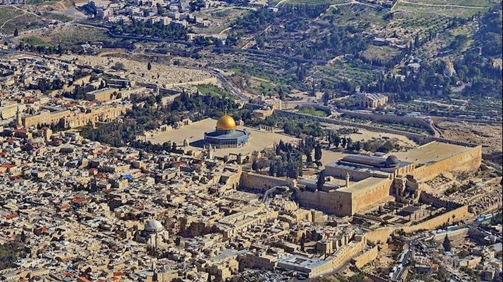 Quick Facts: Legal Status of Jerusalem