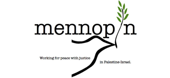 Mennonite Church USA to Vote on Resolution to Avoid Complicity in Abuses of Palestinian Rights