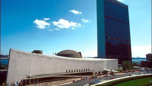 un head quarters building